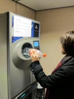 實際到超市裡做回收,一個寶特瓶會退0.25歐元
