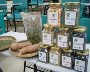 藏種於農-保護農民的種子自主權