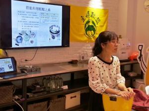 綠色新煮意:節能低碳飲食